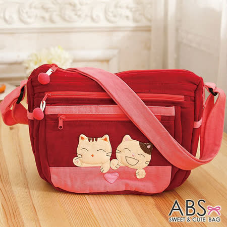 ABS貝斯貓 微笑貓咪搭小愛心拼布 斜側背包 (鮮梅紅) 88-190