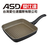 ASD 愛仕達新不沾健康烤盤 -26cm  8226KPTW