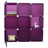 【舞動創意】百變創意大尺寸9格9門收納櫃_30.5cm_42片-浪漫紫