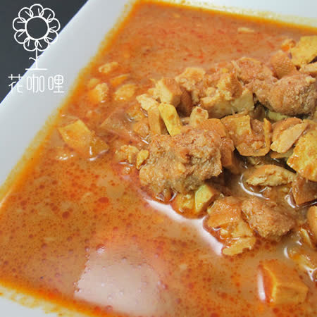 【花蓮家咖哩】咖哩乾拌麵醬(甘味六包、120g/包)