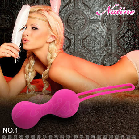 Natine精品-愉悅聰明球-雙顆大