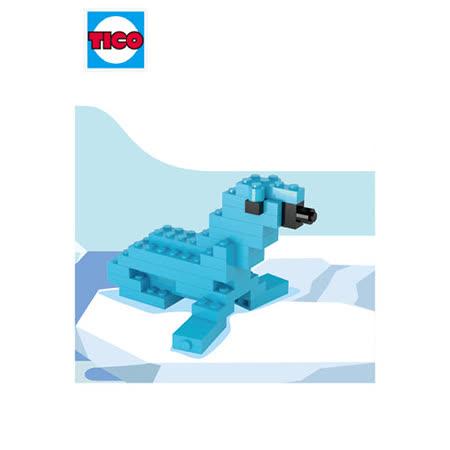 【TICO微型積木任選館】海豹 (9510)