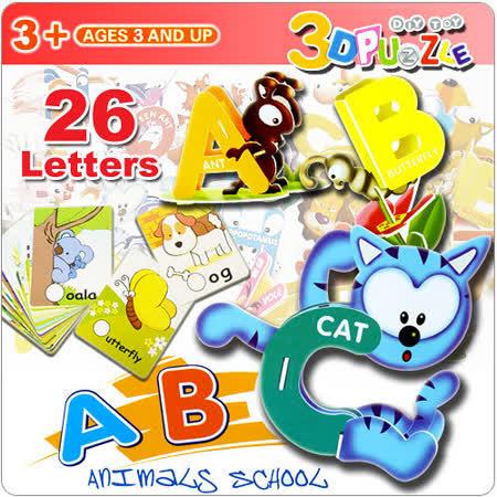 《3D立體拼圖》ABC大家來學英文