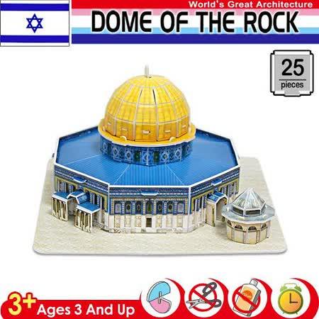 《3D立體拼圖》Dome of the rock以色列圓頂清真寺