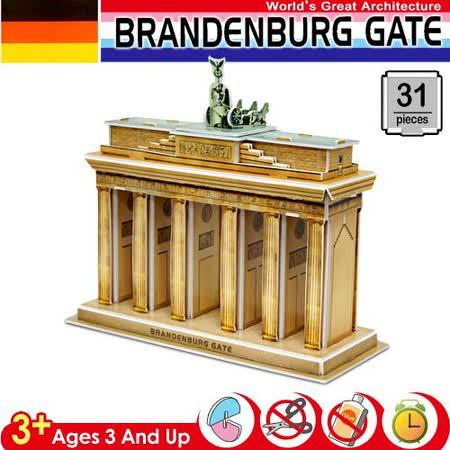 《3D立體拼圖》德國布蘭登堡大門