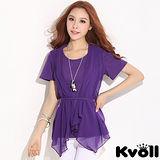 【KVOLL中大尺碼】紫色拼接雪紡假兩件顯瘦上衣