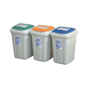 KEYWAY日式分類附蓋垃圾桶CL26