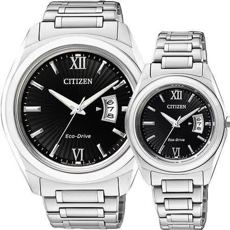 CITIZEN Eco-Drive 羅馬情人時尚對錶-黑/銀 AW1100-56E+FE1050-52E