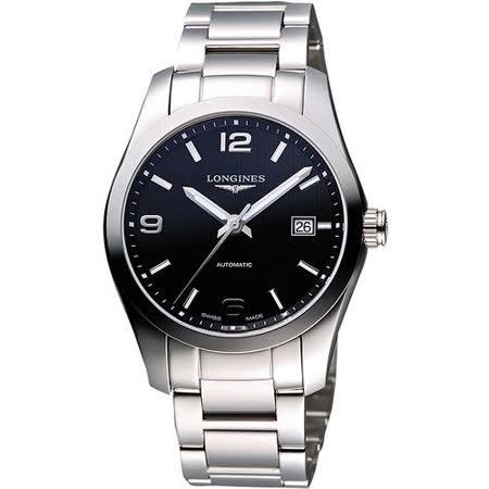 LONGINES Conquest Classic 經典時尚機械腕錶-黑/銀 L27854566