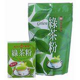 《天仁》綠茶粉量販超值組合265G