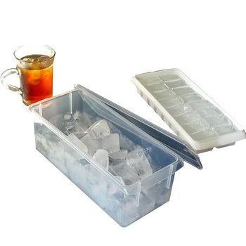 KEYWAY冰島高級製冰盒P5-0076