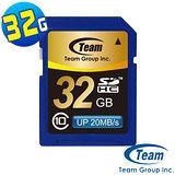 Team 十銓 SDHC Class10 32GB 記憶卡