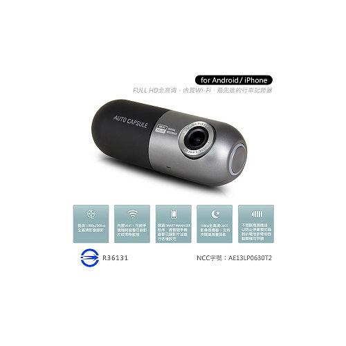 COWON AW1 WiFi 高畫行車紀錄器 點菸器質行車記錄器