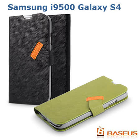 BASEUS 倍思 Samsung i9500 Galaxy S4 信仰側翻皮套
