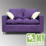 最愛傢俱 - 普羅旺斯 兩人小型沙發(紫)