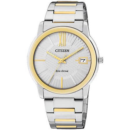 CITIZEN Eco-Drive 時尚都會大三針腕錶-銀/雙色版 FE6014-59A