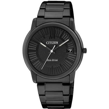 CITIZEN Eco-Drive 時尚都會大三針腕錶-IP黑 FE6015-56E