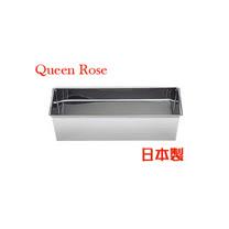 日本霜鳥Queen Rose不鏽鋼長方形吐司蛋糕模 (特大)