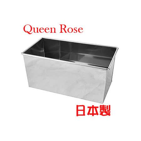 日本霜鳥Queen Rose不鏽鋼長方形吐司蛋糕模 (1K)