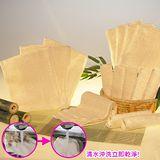 【百鈴】佛竹竹纖油汙擦巾 (37件組)