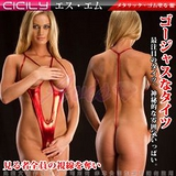 【超商取貨】虐戀精品CICILY-甜蜜的暴露 露乳 塗膠仿皮 性感彈力衣-紅