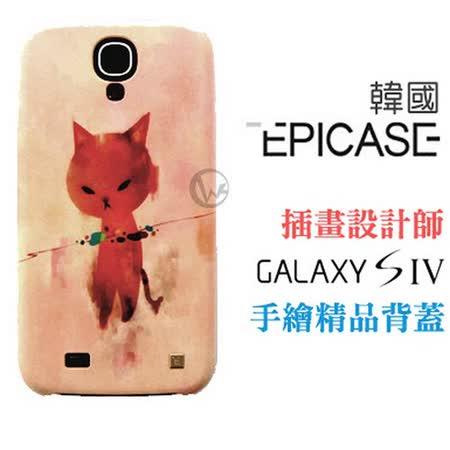 Epicase 插畫設計師 Samsung Galaxy S4 輕薄抗磨 精品背蓋【神秘貓咪】