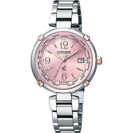 CITIZEN xC 雀躍之旅光動能電波腕錶(粉紅) EC1044-55W