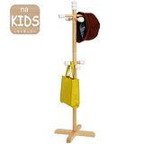 《C&B》na-KIDS兒童專用實木衣帽架