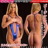 【超商取貨】虐戀精品CICILY-甜蜜的暴露 露乳 塗膠仿皮 性感彈力衣-藍