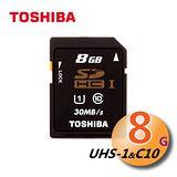 TOSHIBA 8GB SDHC UHS-I Class10 高速記憶卡(平輸)