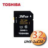 TOSHIBA 32GB SDHC UHS-I Class10 高速記憶卡(平輸)