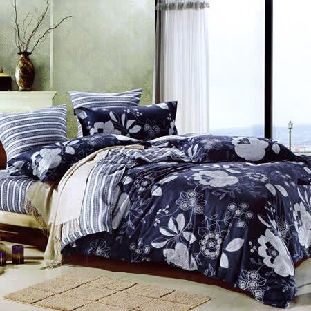 《藝術家園》雙人加大四件式舖棉兩用被床包組