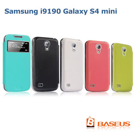 BASEUS 倍思 Samsung i9190 Galaxy S4 mini 薄美側翻皮套