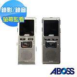 ABOSS高品質數位錄影錄音筆8GB(VR-B01)