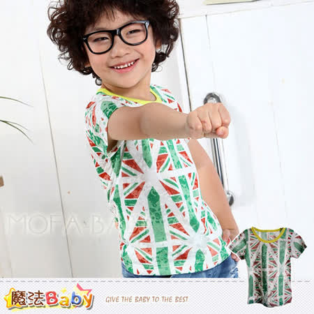 (購物車)【魔法Baby】MY FRIENDED時尚品牌~輕盈涼感英國國旗潮T/上衣~男女童裝~k28782