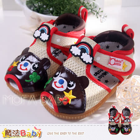 (購物車)魔法Baby~【KUKI酷奇】新潮小熊寶寶鞋/啾啾鞋/學步鞋~sh2624