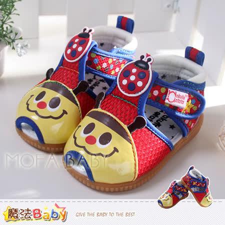 (購物車)魔法Baby~【KUKI酷奇】新潮瓢蟲寶寶鞋/啾啾鞋/學步鞋~sh2631