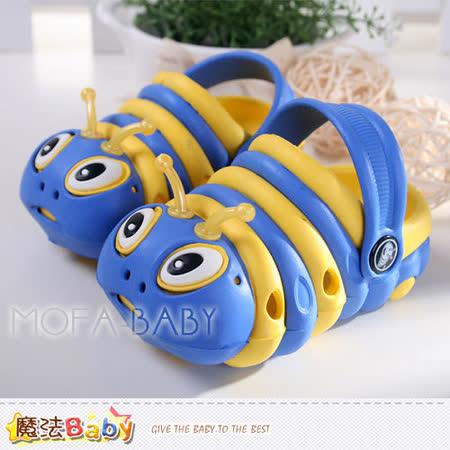 (購物車)魔法Baby~超Q毛毛蟲水陸輕便鞋~男女童鞋(藍黃18~23)~sh2709