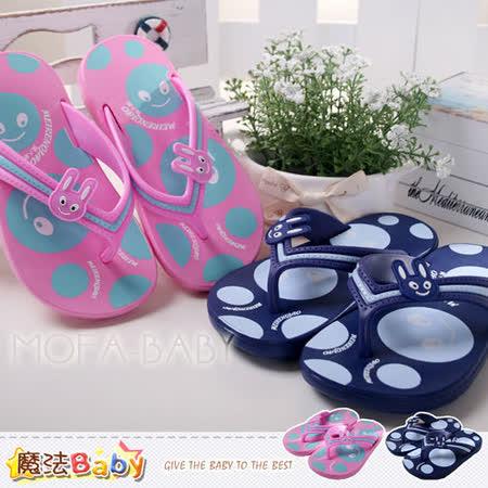 (購物車)魔法Baby~可愛小兔款居家.海灘夾腳拖/人字拖(粉.藍)~男女童鞋~sh2730