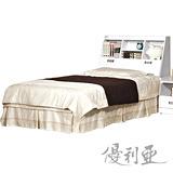 【優利亞-多功能書架型】單人3.5尺床頭箱(白色)