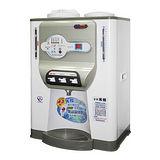 晶工光控科技冰溫熱開飲機 JD-6721