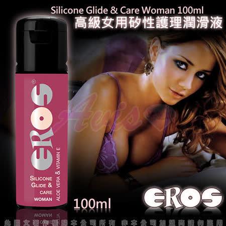 【超商取貨】德國Eros-高級女用矽性護理潤滑液 100ml