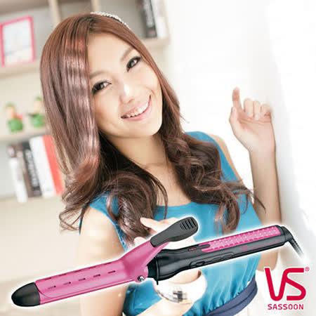『VS』☆沙宣 25mm 高效透氣溫控捲髮夾 VSCD120PIW