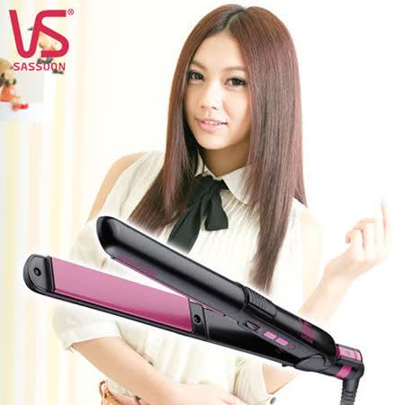 『VS』☆沙宣 25毫米電氣石陶瓷直髮夾 VS2010PIW