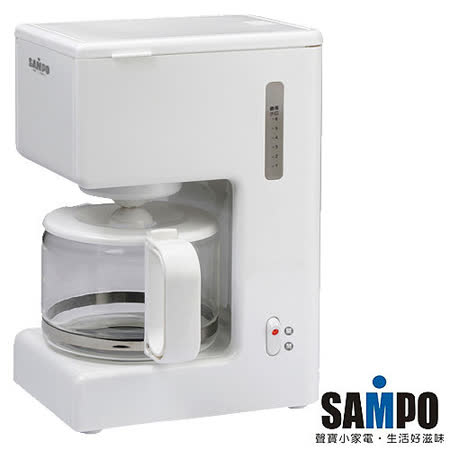 聲寶SAMPO-6杯份咖啡機(HM-L12061L)