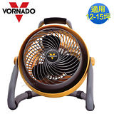 【美國VORNADO】渦流空氣循環機Heavy Duty 293HD 送禮券300+HP8102