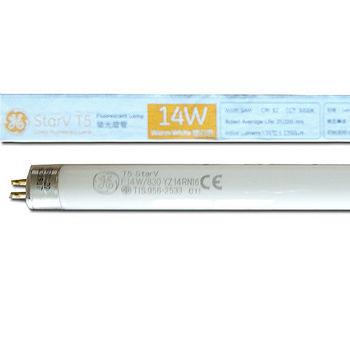 奇異T5三波長14W燈管黃光