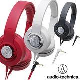 鐵三角 ATH-WS33X SOLID BASS重低音頭戴型耳罩式耳機
