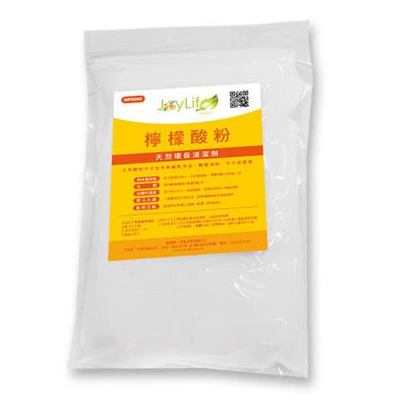 【JoyLife】檸檬酸環保清潔劑