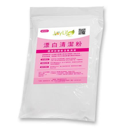 JoyLife 超神效環保活氧漂白清潔粉600g